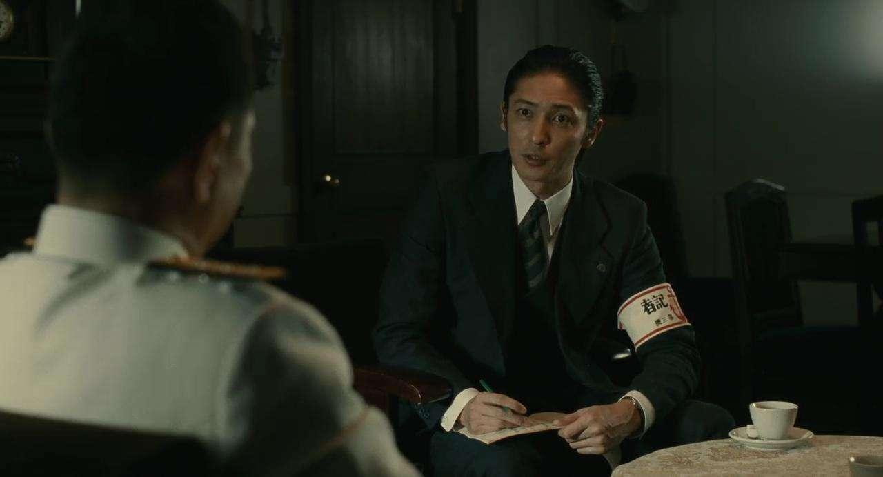 Admiral Yamamoto (2012)