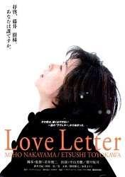 Bức Thư TìnhLove Letter