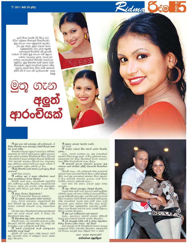 Sl Unlimited The Spirit Of Sri Lankan E Community Forums Viewtopic Miss Sri Lanka  New Pics Onna Thawath